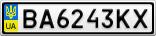 Номерной знак - BA6243KX