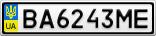 Номерной знак - BA6243ME