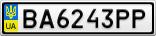 Номерной знак - BA6243PP