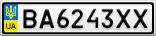Номерной знак - BA6243XX