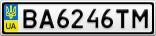 Номерной знак - BA6246TM