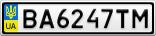 Номерной знак - BA6247TM