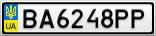 Номерной знак - BA6248PP