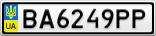 Номерной знак - BA6249PP