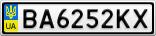 Номерной знак - BA6252KX