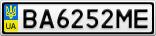 Номерной знак - BA6252ME