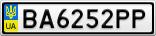 Номерной знак - BA6252PP