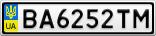 Номерной знак - BA6252TM