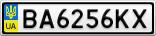 Номерной знак - BA6256KX