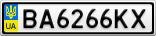 Номерной знак - BA6266KX