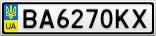 Номерной знак - BA6270KX