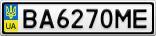 Номерной знак - BA6270ME