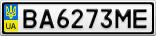 Номерной знак - BA6273ME