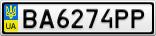 Номерной знак - BA6274PP