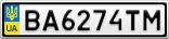 Номерной знак - BA6274TM