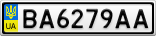 Номерной знак - BA6279AA