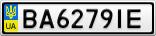 Номерной знак - BA6279IE