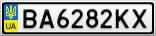 Номерной знак - BA6282KX