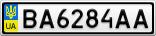 Номерной знак - BA6284AA