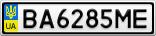 Номерной знак - BA6285ME