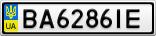 Номерной знак - BA6286IE