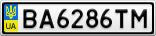 Номерной знак - BA6286TM
