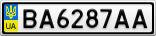 Номерной знак - BA6287AA