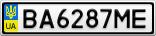 Номерной знак - BA6287ME