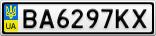 Номерной знак - BA6297KX