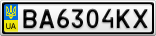Номерной знак - BA6304KX