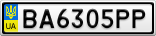 Номерной знак - BA6305PP