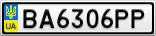 Номерной знак - BA6306PP