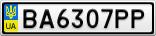 Номерной знак - BA6307PP