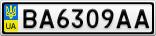 Номерной знак - BA6309AA