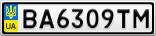 Номерной знак - BA6309TM