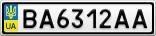Номерной знак - BA6312AA