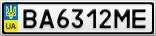 Номерной знак - BA6312ME