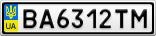 Номерной знак - BA6312TM