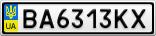 Номерной знак - BA6313KX