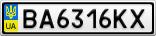 Номерной знак - BA6316KX