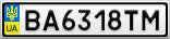 Номерной знак - BA6318TM