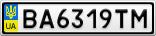 Номерной знак - BA6319TM