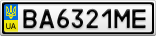 Номерной знак - BA6321ME