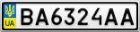 Номерной знак - BA6324AA