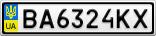 Номерной знак - BA6324KX