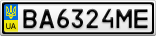 Номерной знак - BA6324ME