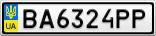 Номерной знак - BA6324PP