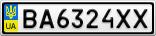 Номерной знак - BA6324XX