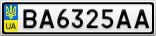 Номерной знак - BA6325AA