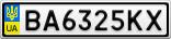 Номерной знак - BA6325KX